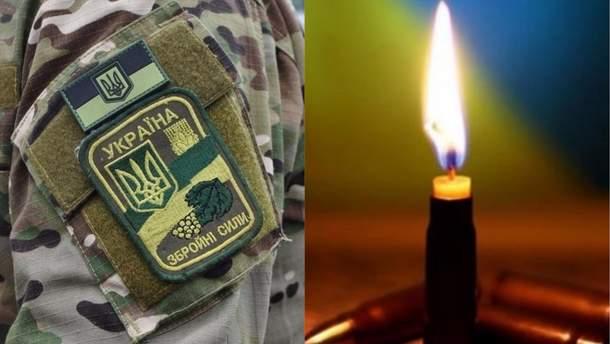 На Рівненщині помер військовослужбовець-контрактник