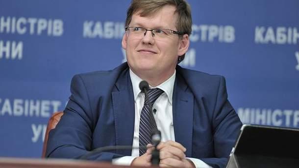 Накопительная пенсионная система не увеличит налоговое давление, заявил Розенко