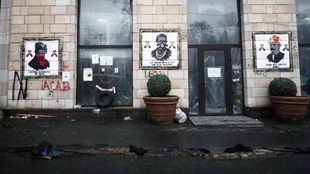 Графіті часів Майдану