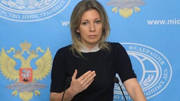 На експертному рівні, – Захарова прокоментувала законопроект реінтеграції Донбасу