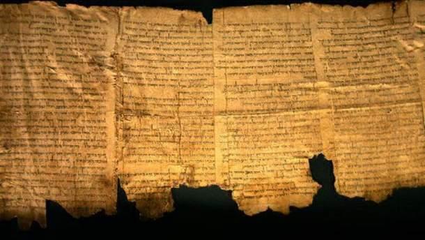 Сувої Мертвого моря, куплені за мільйони доларів, виявились фальшивими