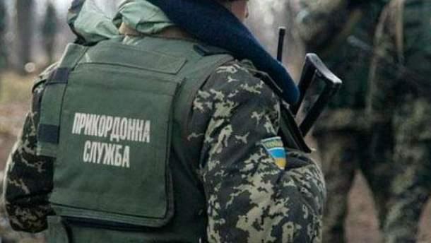 Двух пограничников Украины задержали в России