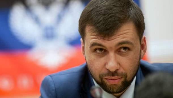 Денис Пушилін