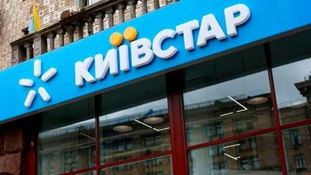 """Мобильный оператор """"Киевстар"""" изменит тарифы"""