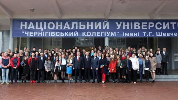 В Україні з'явився ще один національний університет
