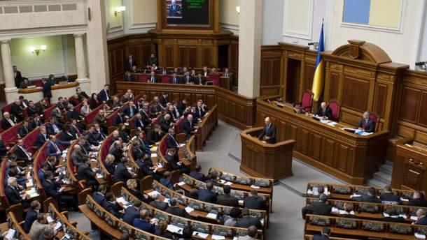 Рада закликає бойкотувати 100-річчя жовтневої революції