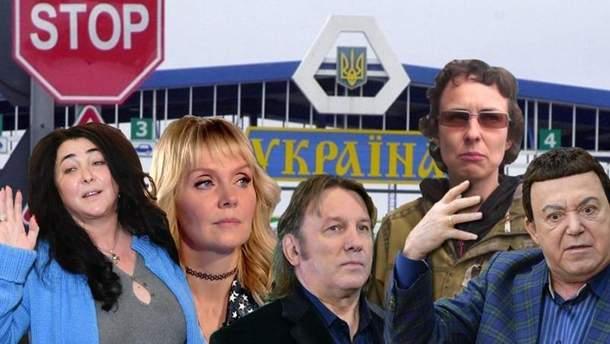 Рада усложнила выступления российских гастролеров в Украине