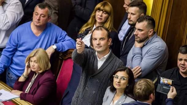 Егор Соболев в Верховной Раде