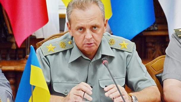 Муженко оцінив втрати ЗСУ у випадку силового звільнення Донбасу