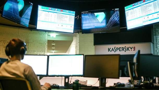 """Російські хакери викрали секретні дані АНБ за допомогою антивірусу """"Касперського"""", – WSJ"""