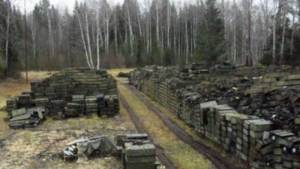 Военные склады в Украине