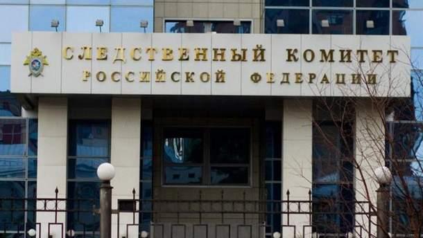 Слідком Росії відкрив справи проти українських військових