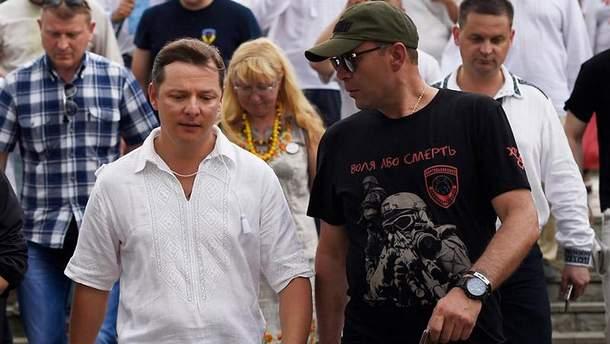 Сергей Скуратовский с Олегом Ляшко