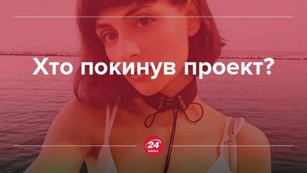 Топ-модель по-українськи 4 сезон 6 випуск онлайн