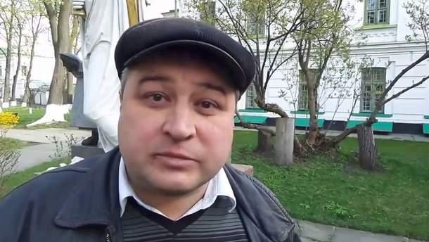 Александр Вахний