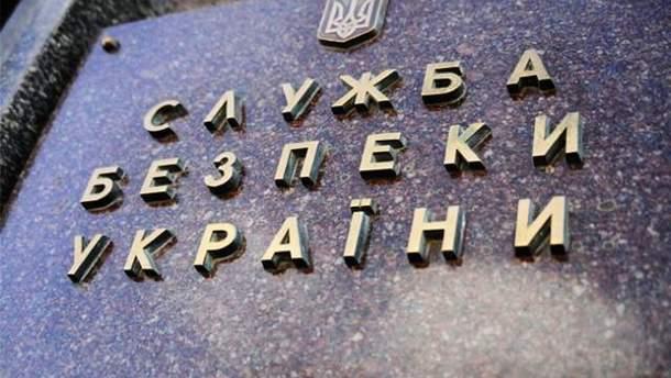 СБУ предлагает запретить украинским политикам и чиновникам поездки в Россию