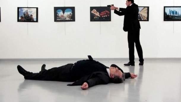 Фото вбитого і вбивці