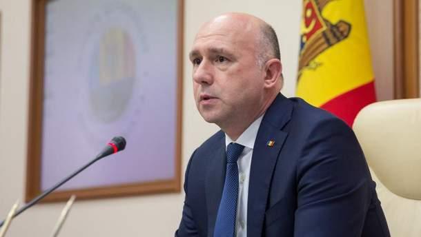 Павел Филип
