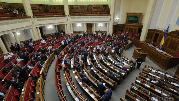 Главные новости 6 октября в Украине и мире