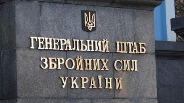 """Возле военной части задержали """"шпиона"""""""