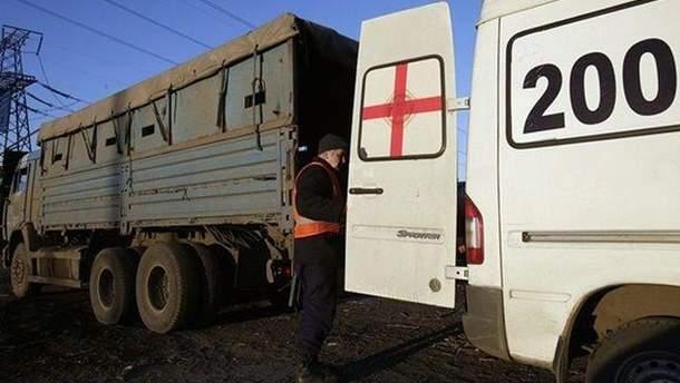 Терорист Тула перетворився на вантаж 200