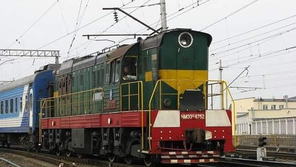 На Миколаївщині під час руху  загорівся пасажирський потяг