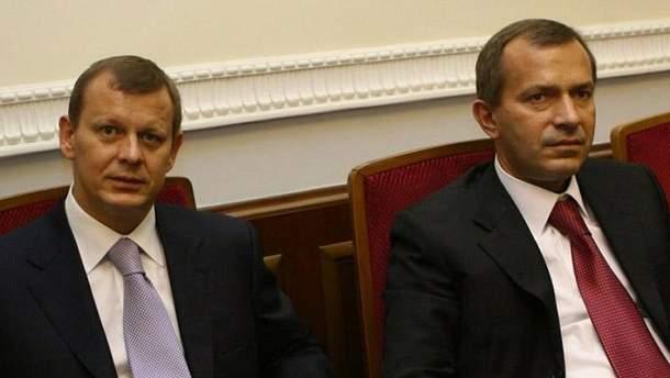 ГПУ заарештувала майно одіозних братів Клюєвих