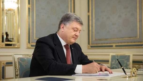 Порошенко підписав закон про пенсійну реформу