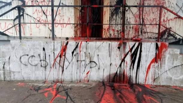 У Києві облили фарбою приймальню нардепа Чумака