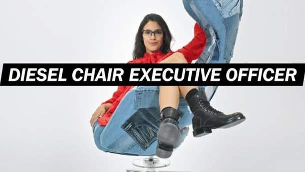 Вакансия недели: модный бренд Diesel ищет человека, который умеет сидеть