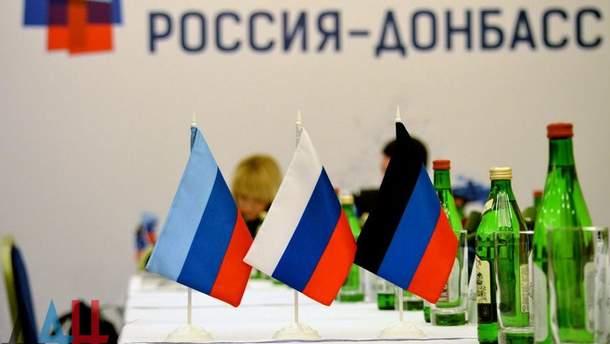 Які кроки робитиме Кремль щодо Донбасу