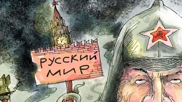 """Людоедское """"русское счастье"""""""