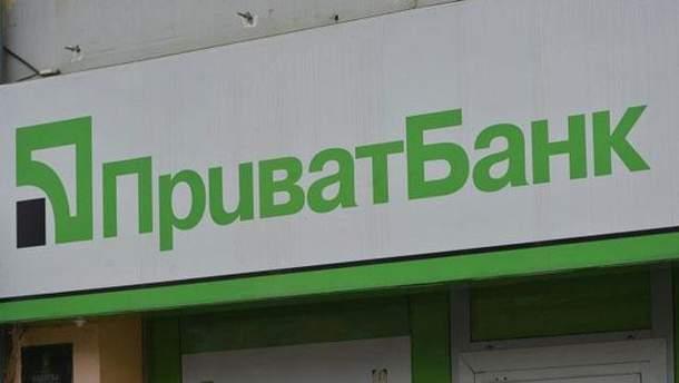 """""""Приватбанк"""" продасть курорт """"Буковель"""" і літаки МАУ"""