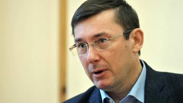 Луценко розповів, що в Україні є більше 10 тисяч нерозкритих вбивств