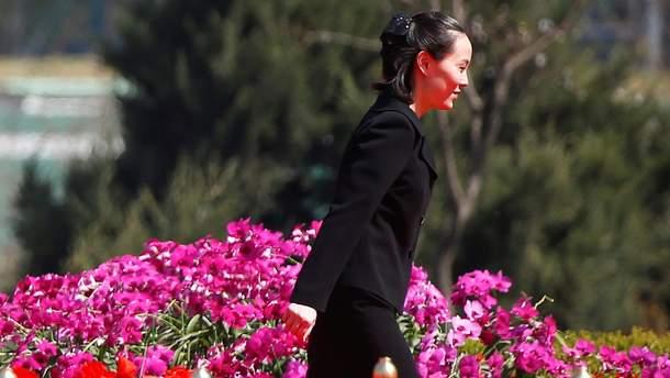Сестра Кім Чен Ина займе високу посаду в КНДР