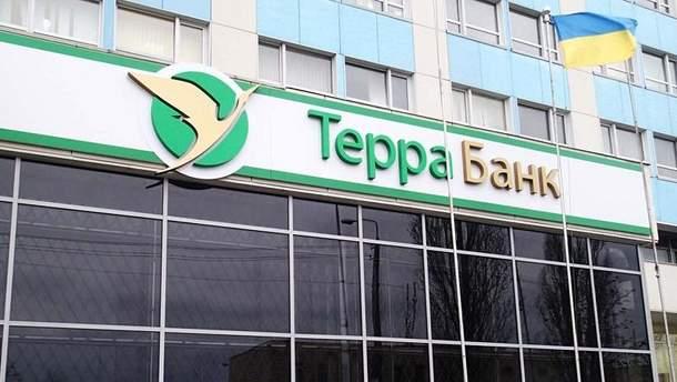 """Терра Банк"""