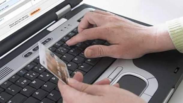 У кіберполіції розповіли про інтернет-шахраїв, які ошукували туристів