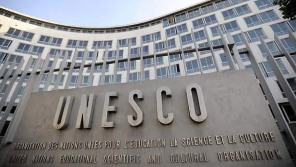 Україна закликала ЮНЕСКО спрямувати до Криму моніторингову місію