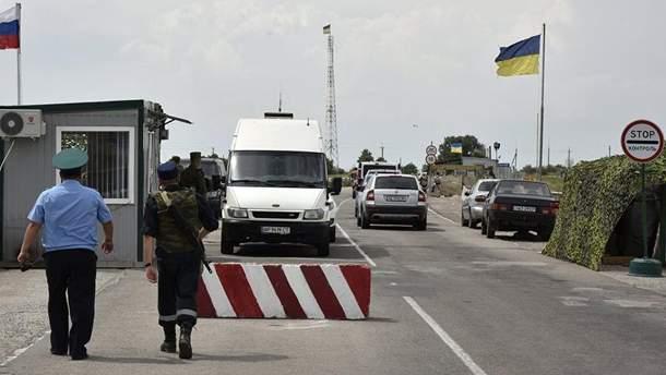 Российско-украинская границу