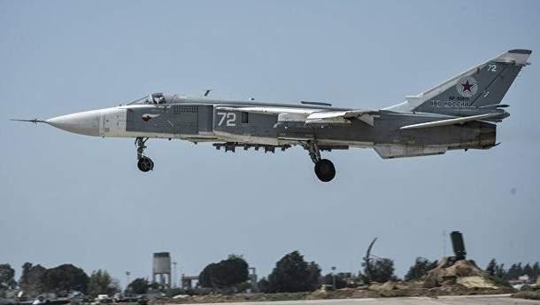 В Сирии разбился  Су-24