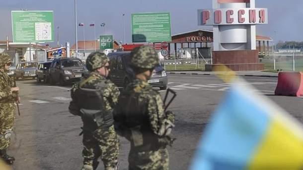У Росії заявляють про нібито затримання українського військоовслужбовця на кордоні з Україною