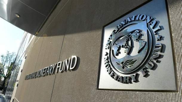 Украина готовится завершить сотрудничество с МВФ