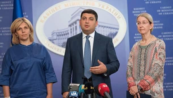 Народные депутаты подали в суд на Владимира Гройсмана