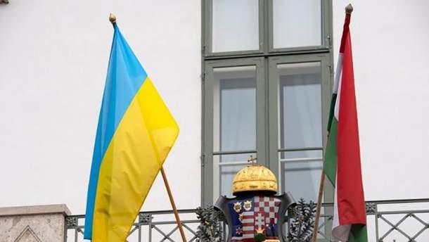 Украина готова к диалогу с Венгрией
