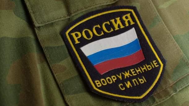 Контрразведка СБУ рассекретила еще одного генерала РФ
