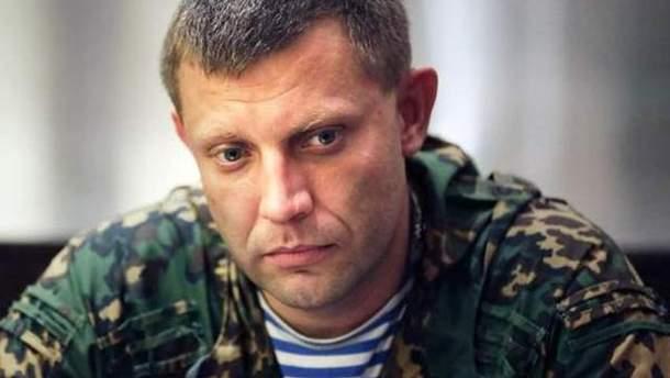 Захарченко пожаловался на российских политиков