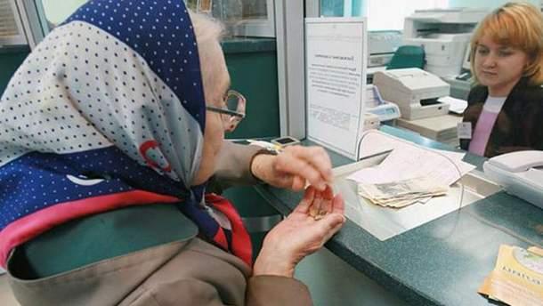 Выплата перечисленных пенсий начнется 11 октября
