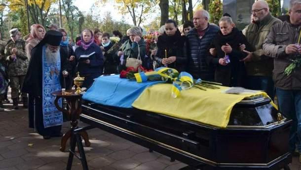 Похорон Артема Абрамовича