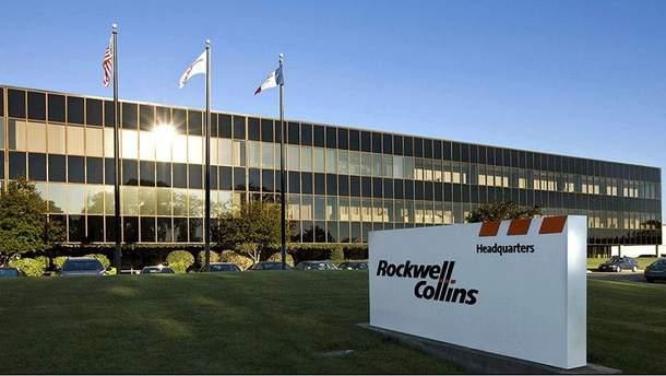 Американская корпорация Rockwell Collins