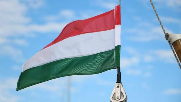 Угорщина проти українського закону про освіту
